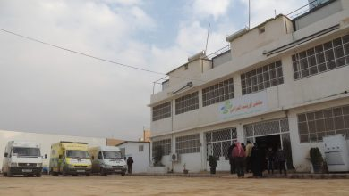 Surgical Hospital in Atmeh, Idlib, Syria