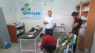 Surgical Hospital in Jabal Zawiya, Idlib, Syria