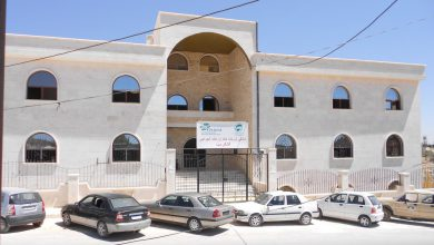 Surgical Hospital in Atarib, Aleppo, Syria