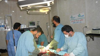 Surgical Hospital in Jisr Al-Shughur, Idlib, Syria