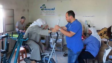 Physical Therapy Center in Jabal Zawiya, Idlib, Syria