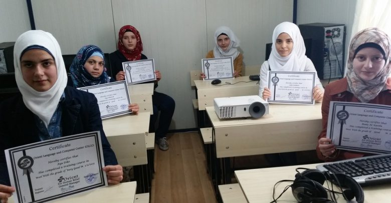 Orient Languages and Computer Center in Reyhanli, Hatay, Turkey