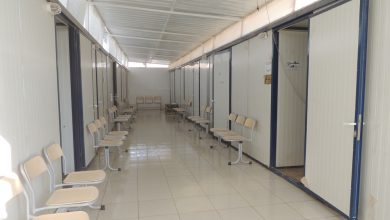 Orient Outpatient Clinics in Atmeh, Idlib, Syria