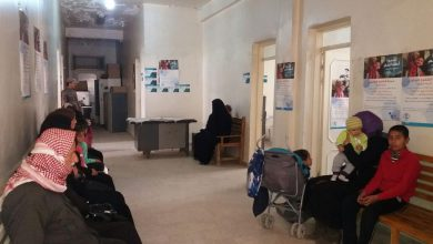 Leishmaniasis Treatment Center in Armanaz, Idlib, Syria